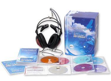 クラッシック音楽と自然音による初の本格・能動的音楽療法システム 「ブレインシグマ(Σ) パワークラッシック」新発売!