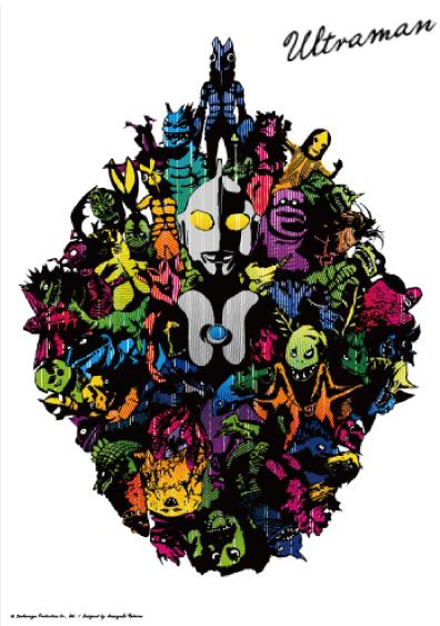 グラフィックアートとしてのウルトラマン 日本のトップアートディレクター古平正義による限定版画が登場