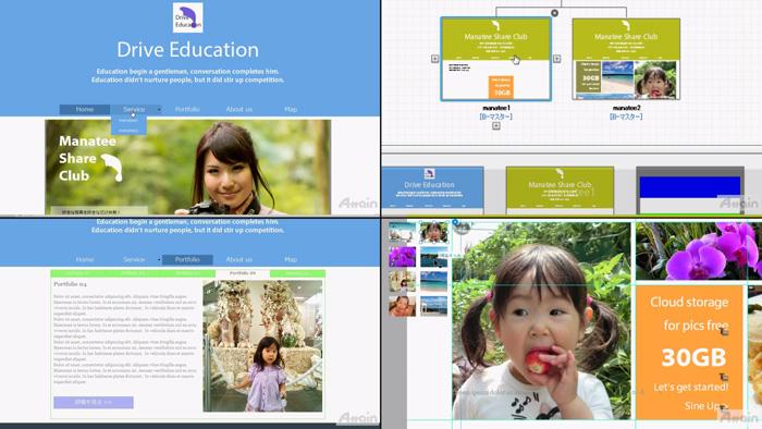 「Adobe Muse」使い方eラーニングを動学.tvに公開