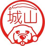 株式会社 城山博文堂 今人気のラテアートを再現した動物デザインの印鑑「カップinはんこ」発売 http://www.inkan.name/cup/