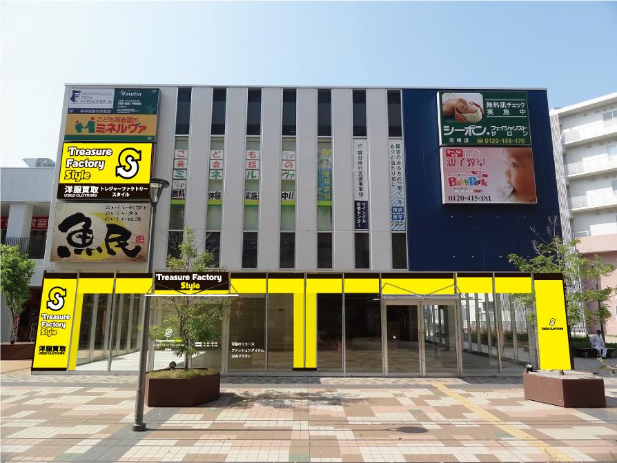 服飾専門 ユーズドセレクトショップ 「トレジャーファクトリースタイル」が関西初出店  2013年10月25日 尼崎店オープン