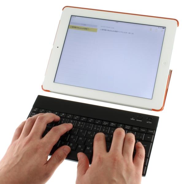 【上海問屋限定販売】 iPhoneやスマホ、タブレット 楽して文字入力 美しく光るキーボードが暗所でも大活躍 Bluetooth接続ワイヤレスキーボード 販売開始