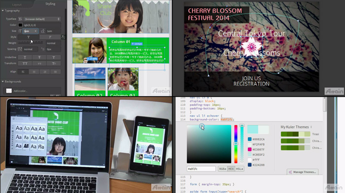 「Adobe Edge ツール&サービス」使い方eラーニングを動学.tvに公開