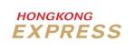 香港初のLCC(格安航空会社)「香港エクスプレス航空」が 11月より羽田・関西に就航!!~参加者全員に羽田-香港間の往復チケットをプレゼントする、プレスカンファレンスを開催します~
