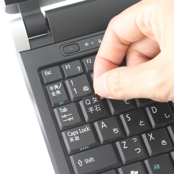 【上海問屋限定販売】 今のキーボードを外国語表示に簡単チェンジ 多言語のタイピング練習にも 外国語キーボードステッカー 販売開始