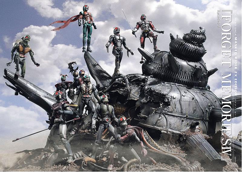 S.I.C.シリーズ発売15周年記念! 造形作家による超絶ディテールの造形作品多数収録『S.I.C. HERO SAGA VOL.4』 12月16日発売