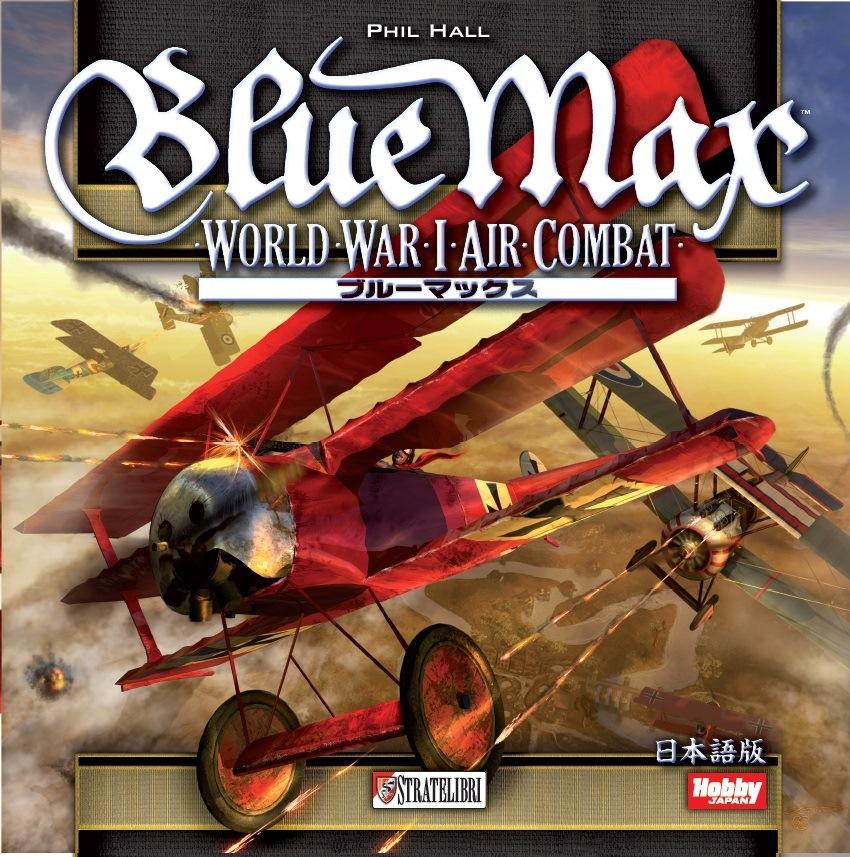 第一次世界大戦の空戦シミュレーションゲームの改定新版が登場! 『ブルーマックス』日本語版 1月中旬発売予定