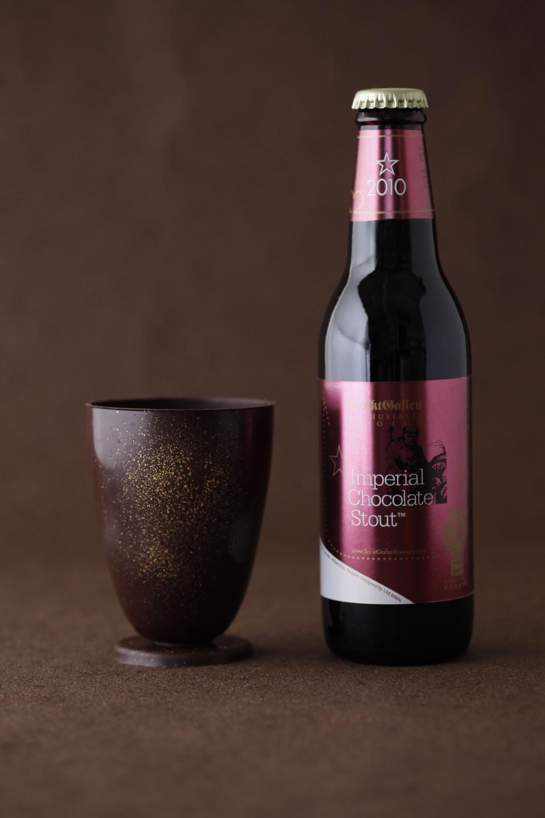 チョコレート製の食べられるグラス&チョコビール 2014年2月3日(月)より600セット限定発売