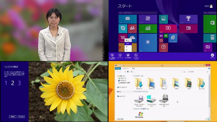 eラーニング「Windows 8.1使い方講座」を動学.tvに1月21日に公開