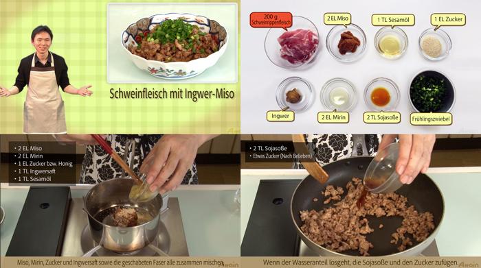 日本料理をドイツ語訳「日本料理レシピTVドイツ語版」をYouTubeに公開