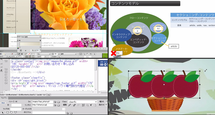 「WEBデザイナー育成」教材DVDセットを新人研修や補助教材用にセット販売開始