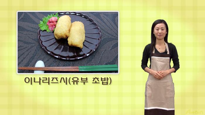 日本料理を韓国語訳「日本料理レシピTV韓国語版」をYouTubeに公開