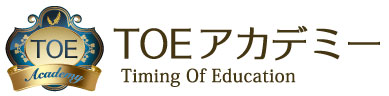 日本初!IQ140以上を保証する『託児型知能教育機関』 2014年4月1日 恵比寿に開校 ~今までにない新しいコンセプトの「保育園」が誕生します~