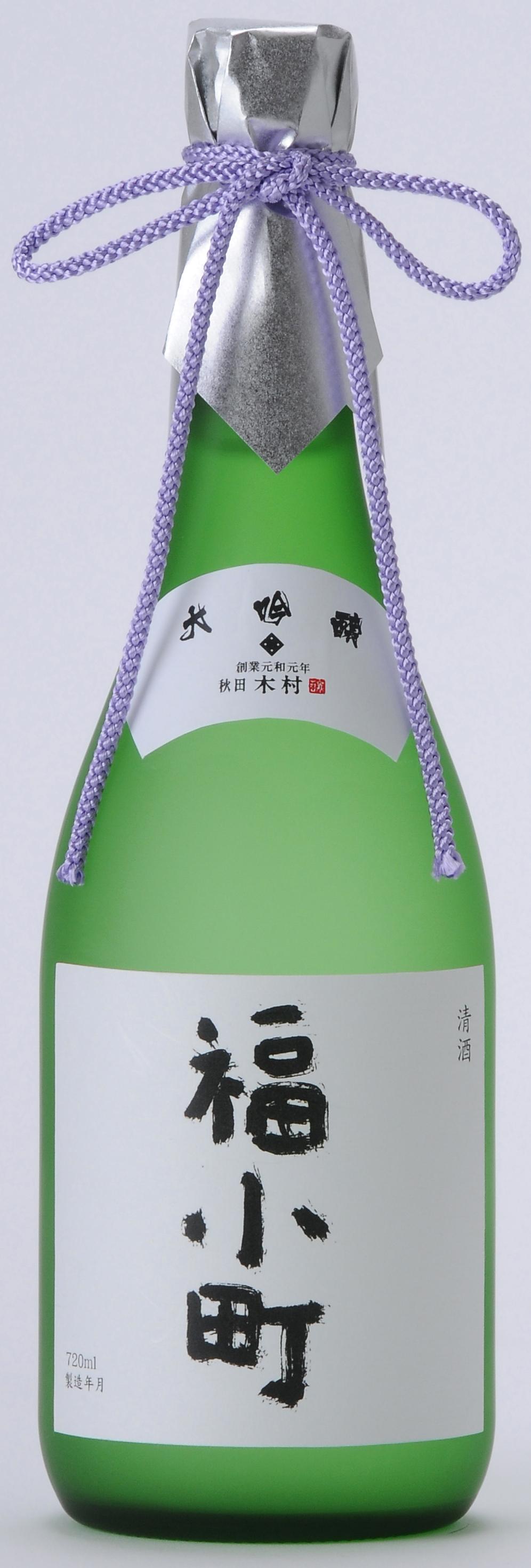 平成25酒造年度 全国新酒鑑評会 木村酒造「福小町」金賞受賞!