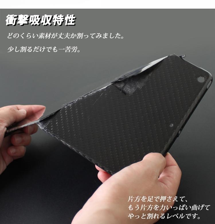 【上海問屋限定販売】 燃えにくい 割れにくい 男らしいiPad Airのケース 販売開始