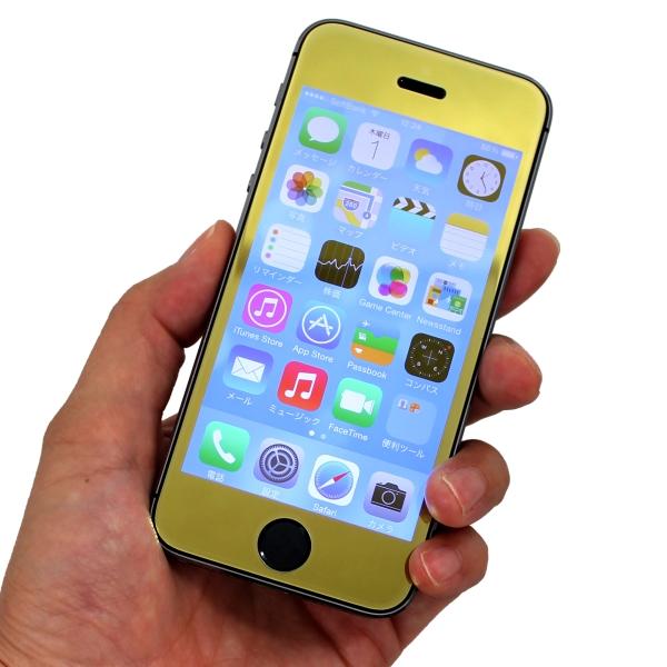【上海問屋限定販売】 画面OFFで鏡にもなる強化ガラスシート iPhone5S/5C/5対応 液晶保護シート販売開始