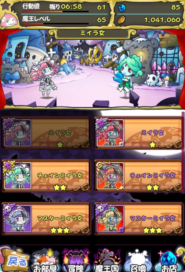 基本プレイ無料RPG『まぞくのじかん』 大ボリュームの最新アップデート「Ver3.0」実装! 新UI「アーディのお部屋」や追加シナリオなど解禁!