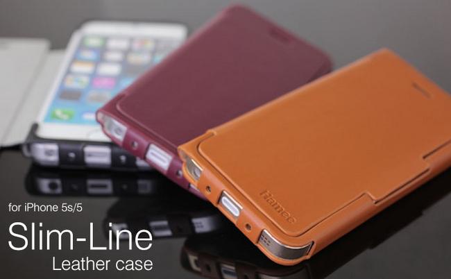 贅沢な1枚本革を採用しiPhoneそのままの「薄さ」にこだわった一品、さらに機能も満載のiPhone5手帳型レザーケースの登場!