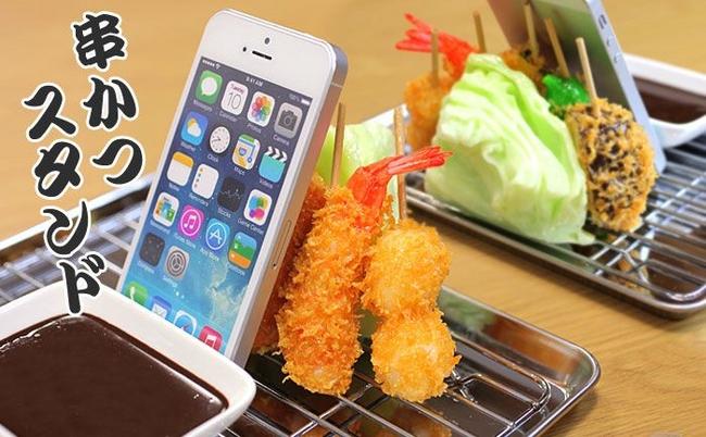 大阪名物「串カツ」に「タコせん」が食品サンプルスマホスタンドとして新登場!  日本の食品サンプル屋さんが本気で作った大阪の味、こいつはウマイ!いやスゴイ!