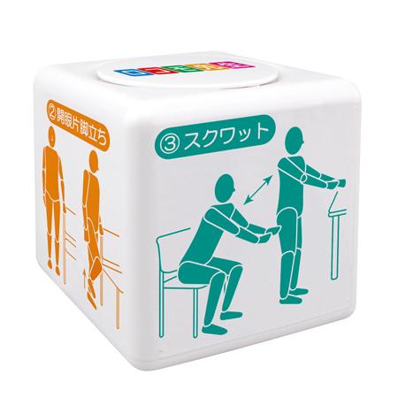 ロコモ予防に! トレーニングサポートアイテム「ロコモ先生」 新発売
