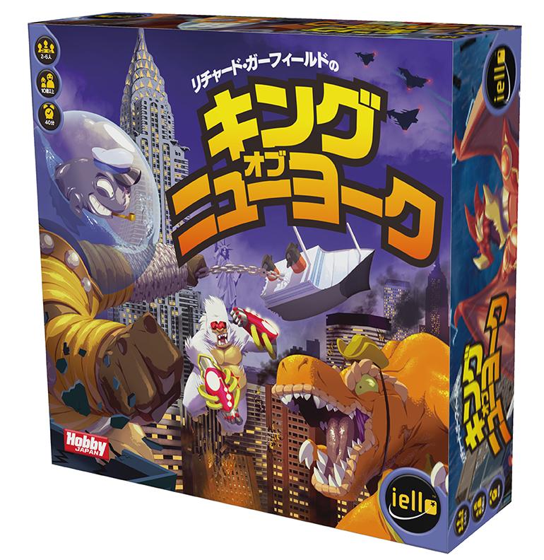 怪獣大決戦ボードゲーム「リチャード・ガーフィールドのキング・オブ・ニューヨーク」日本語版 10月中旬発売予定