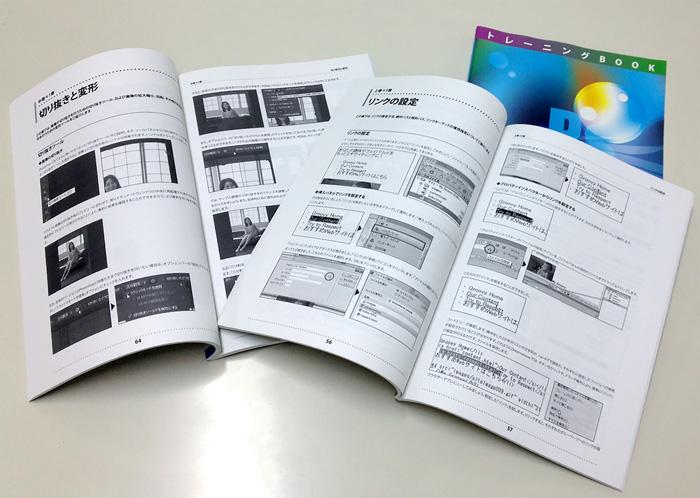 ウェブデザイナー育成オリジナル教材制作サービスをWEBスクール、専門学校向けに開始