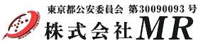 現役探偵が選考委員に加わる日本初の文学賞 第1回 MR探偵小説大賞開催