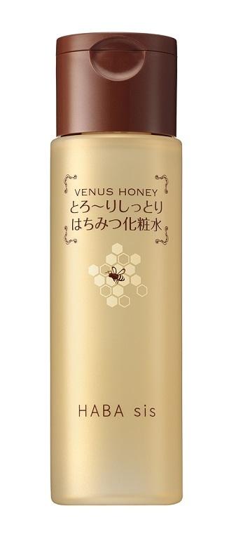 3社オリジナルブランド!セブン美のガーデン×日テレ7×HABA