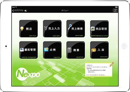 クラウド型iPadレジ『NEXPO(ネクスポ)』がレンタルプランを開始。