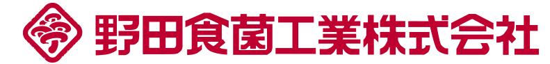 第58回 日本薬学会関東支部大会における研究発表 ラットの虚血性脳障害に対する霊芝菌糸体培養培地抽出物(MAK)とエダラボンの併用効果