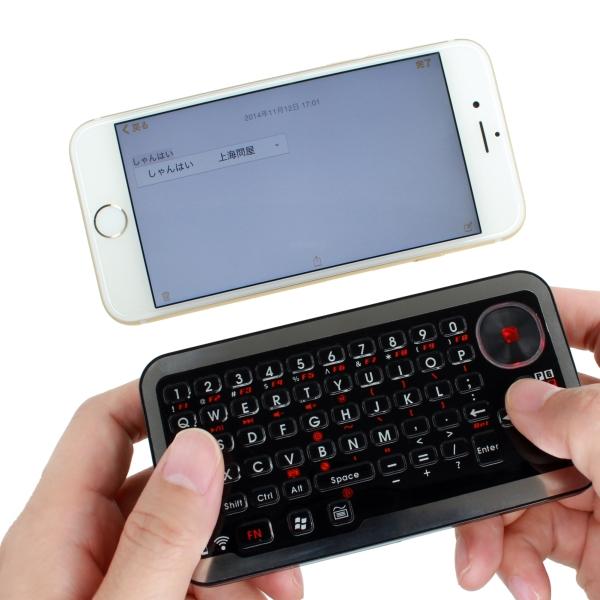 【上海問屋限定販売】 スマホの文字入力をもっと楽に 持ち運びに便利、マウス操作もできる Bluetooth接続 コンパクトキーボード 販売開始