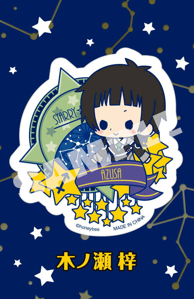 『Starry☆Sky』のキャラクターたちが、 可愛いクリアブローチとなって2015年3月に登場!