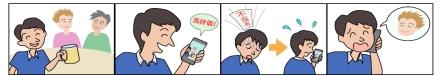 スマートメディカル、東京大学保健・健康推進本部 柳元准教授と共同で スマートフォンを活用した気分情報のセンシングに関する研究を開始