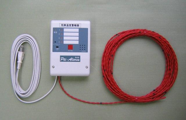 各業種の危険温度の監視と警報ができる/危険温度警報器の新製品