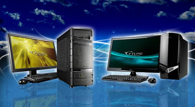 マウスコンピューター / G-Tuneブランド ファイナルファンタジー(R) XIV: 新生エオルゼア推奨パソコンのレビュアーを募集!