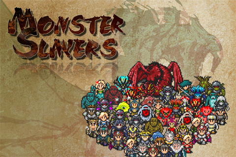 ステージ100面以上!ラスボスもちゃんといる!新感覚アクションRPG「モンスタースレイヤーズ」Web版が2014年12月18日(木)よりauスマートパスにてサービス開始!