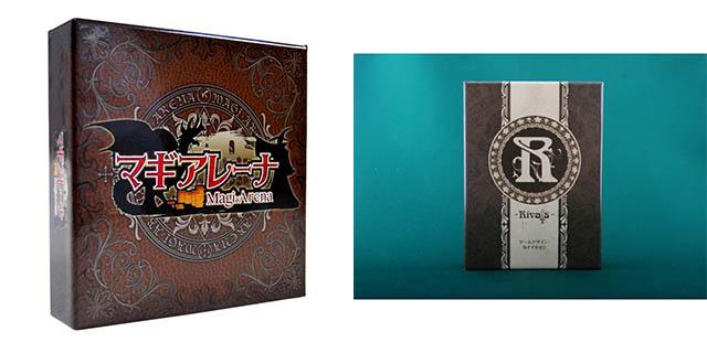 キュービスト 今、大注目のボードゲーム、『R-Rivals』、『マギアレーナ』再発売!!