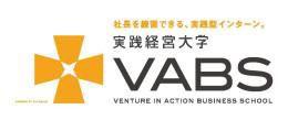 起業精神のある沖縄の学生をサポート 君のアイデアに最大1億円の投資!実践型ビジネススクール『VABS』 新規ビジネスを立ち上げる炎の3days 2月27日(金)~3月1日(日)沖縄県初開催!