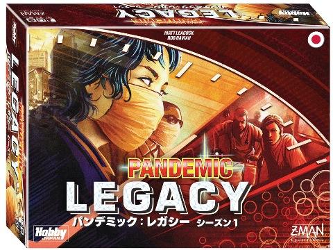 協力型ボードゲーム「パンデミック」をキャンペーンゲームでプレイする「パンデミック:レガシー シーズン1」発売のご案内  10月中旬発売予定