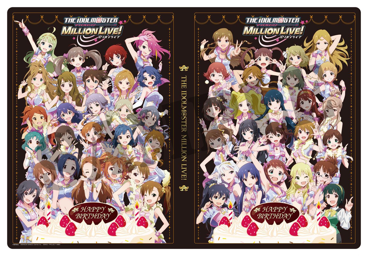 「アイドルマスター ミリオンライブ! バースデークリアファイル」シリーズ 専用クリアファイルホルダーが2015年3月発売