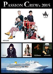 MYNAMEら出演!期間限定PASSION CREWs2015クルーズフレンズキャンペーン開催!