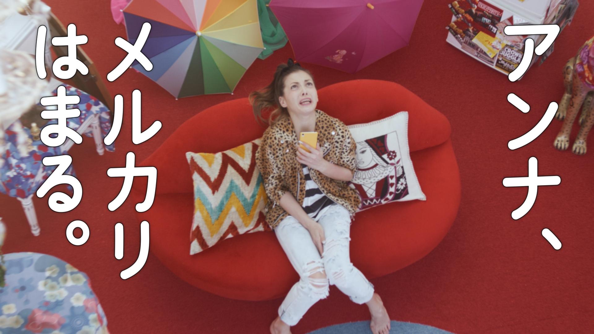 フリマアプリ「メルカリ」、新クリエイティブのテレビCM開始と現金100万円プレゼントキャンペーンのお知らせ http://www.mercariapp.com/jp/