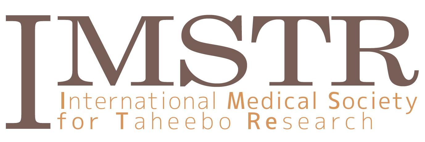 一般社団法人国際タヒボ医学研究会(IMSTR)発足 薬用樹木タヒボの薬理効果を探究 ~薬学・医学などの各研究者間のネットワークの構築が目的~