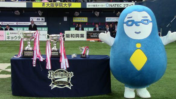 近畿地方の少年野球チームが参加 「明光義塾presents 第12回 オリックス・バファローズCUP2015  少年少女軟式野球大会」に特別協賛いたします