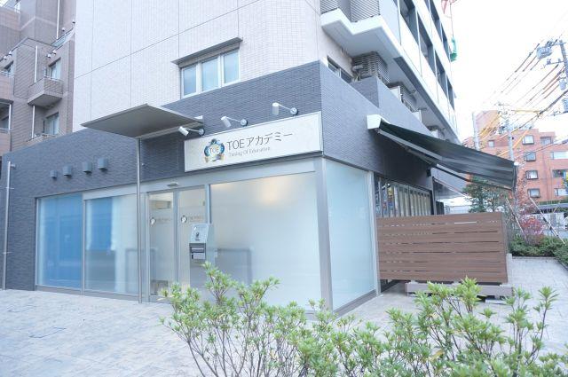 日本一月謝の高い保育園「TOEアカデミー」の恵比寿校が定員超過の人気! 2月開校の高輪校で追加募集開始