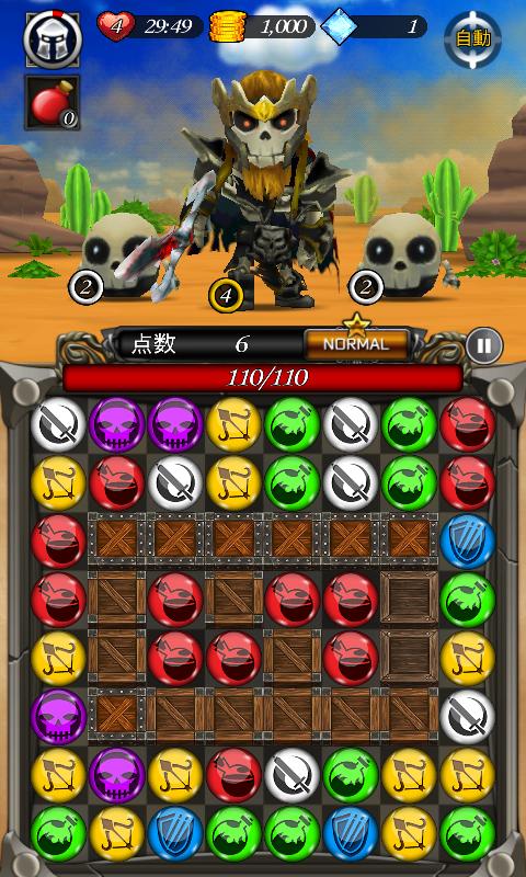 パズルでモンスター討伐!Puzzle Breaker(パズルブレイカー)が2015年7月16日(木)よりauスマートパスにてサービス開始!