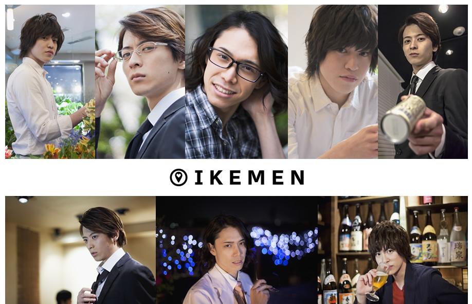 女子のときめきスイッチをON!若手イケメン俳優たちがモデルをつとめる写真素材ブランド〈イケメン〉 この夏、誕生!
