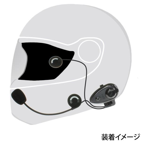 【上海問屋限定販売】 秋のツーリングにピッタリ ツーリング中の通話やBGMコントロロールに便利 ヘルメット用Bluetoothヘッドセット販売開始