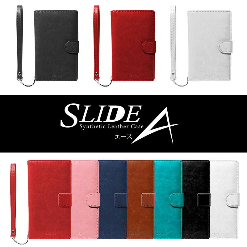 """様々なサイズのスマートフォンで使用可能な""""スライド式"""" マルチレザーケース「SLIDE」シリーズを新たに2タイプ発売!"""
