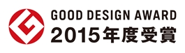 マンション専用リユース品定期回収システム 「シール de リユース」が「2015年度 グッドデザイン賞」を受賞